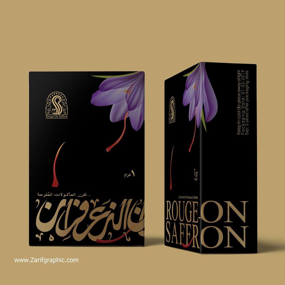نمونه طراحی بسته بندی زعفران دبی-روژان