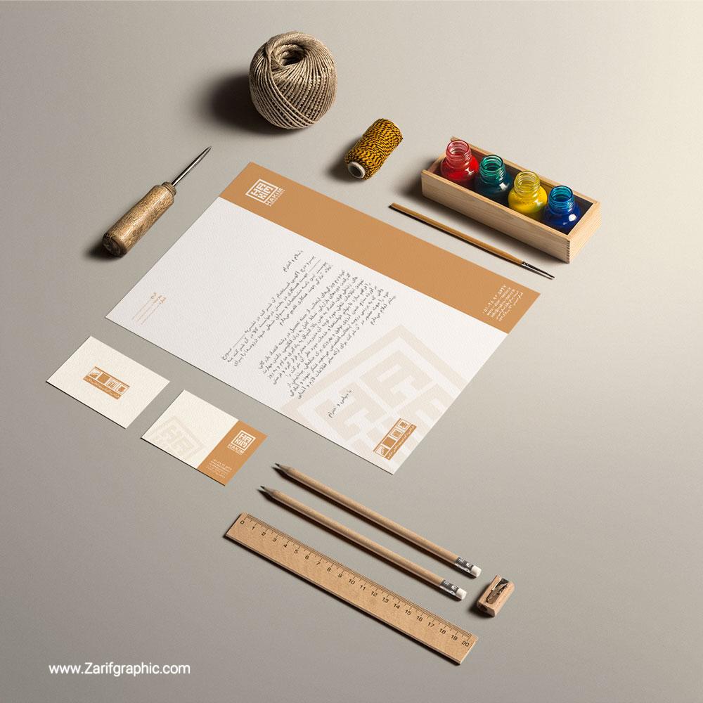 طراحی ست اداری دکوراسیون داخلی حکیم