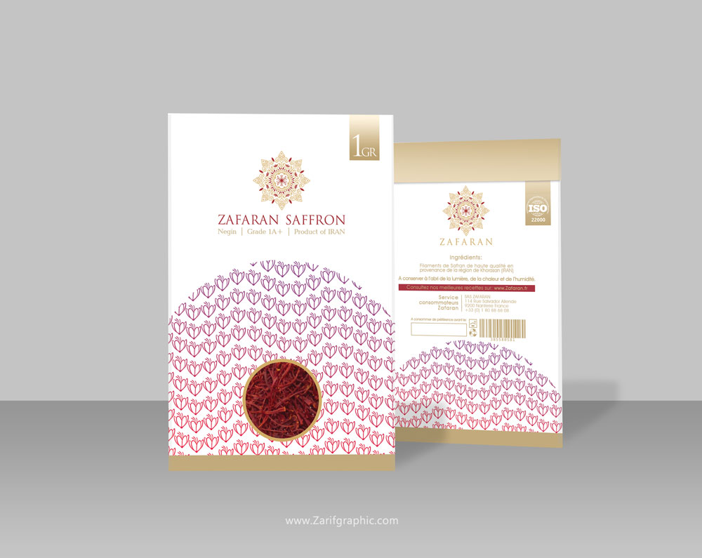 طراحی بسته بندی لوکس در ظریف گرافیک