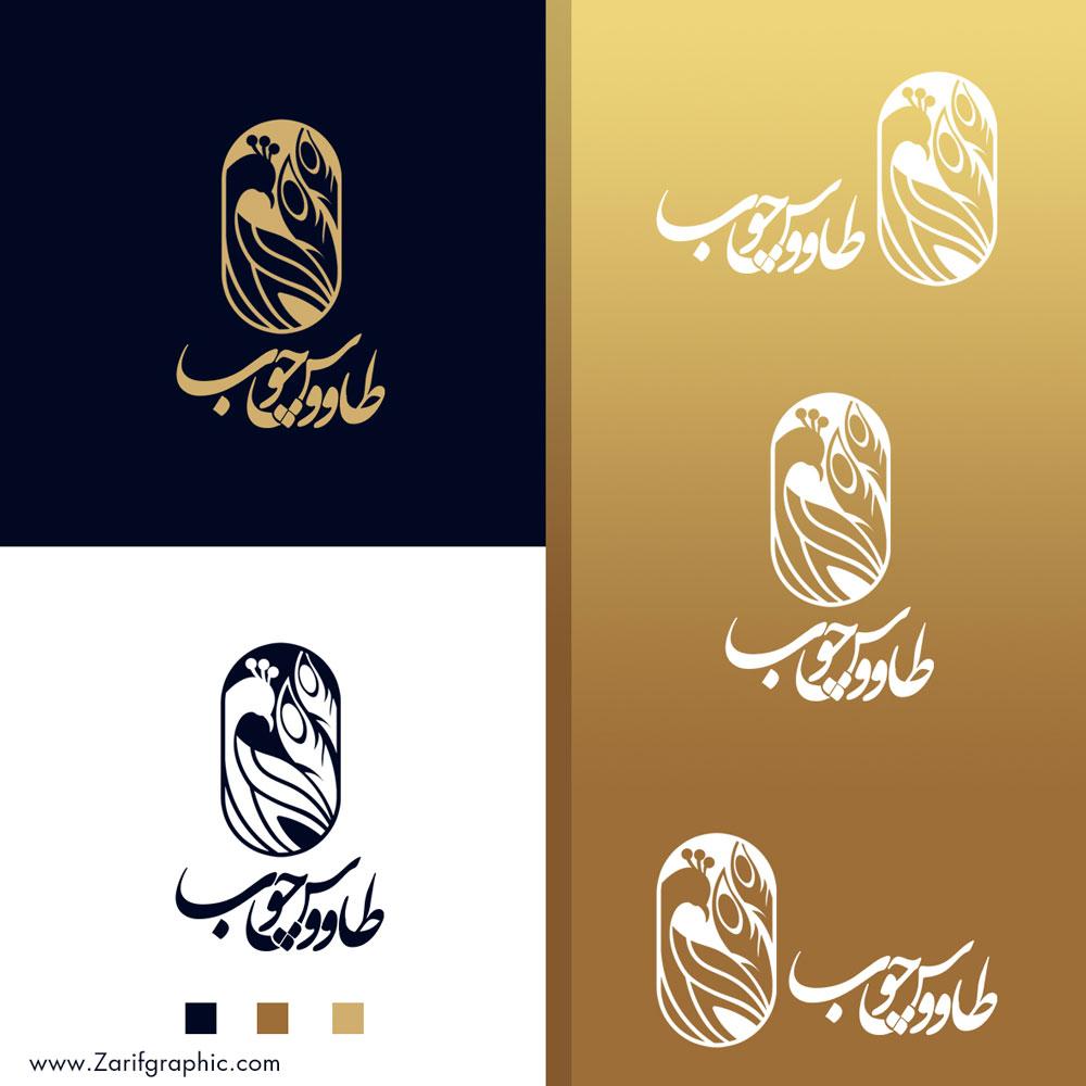 طراحی لوگو دکوراسیون داخلی در مشهد