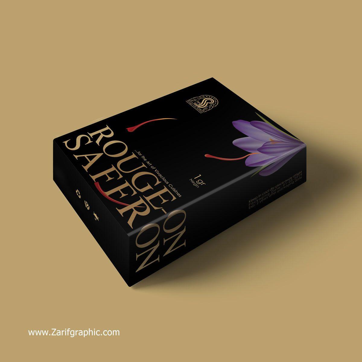 designer packageing saffron in dubai