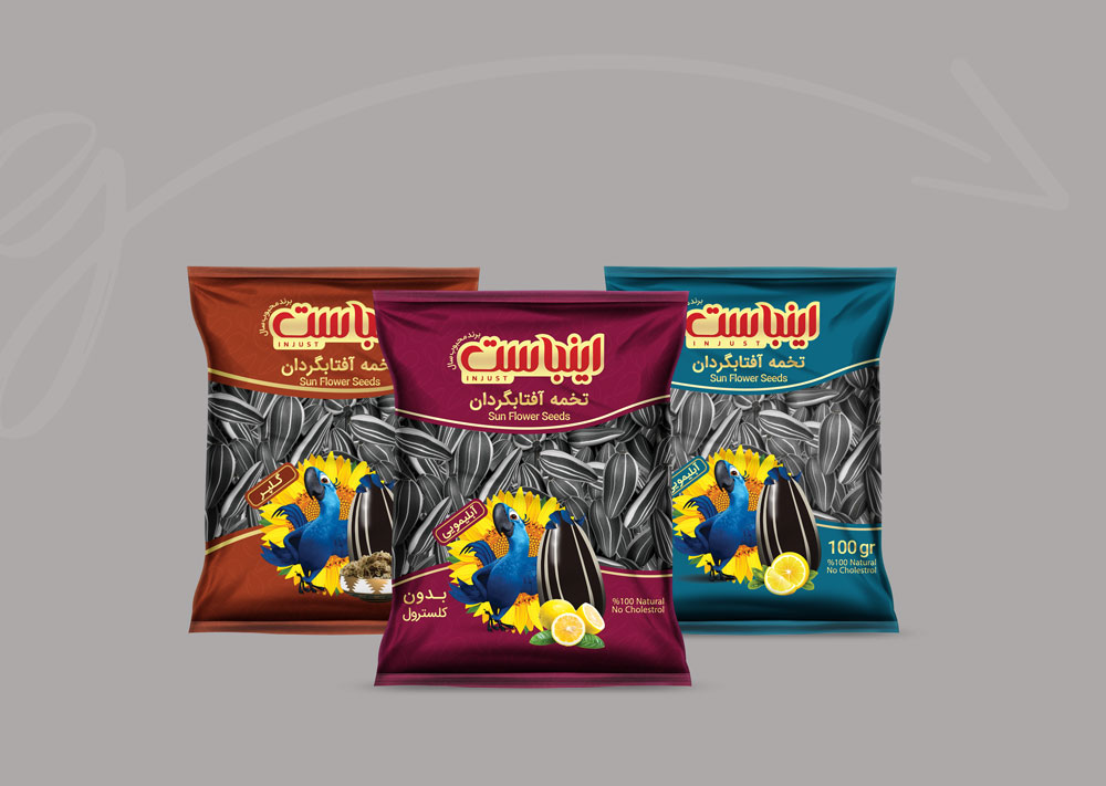 zarifgraphic packaging design
