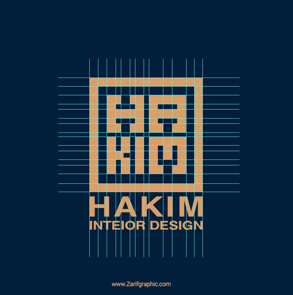 طراحی لوگوی دکوراسیون حکیم