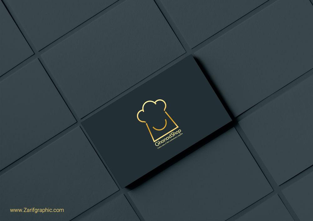 طراحی تخصصی لوگو فروشگاه اینترنتی قناد شاپ در مشهد