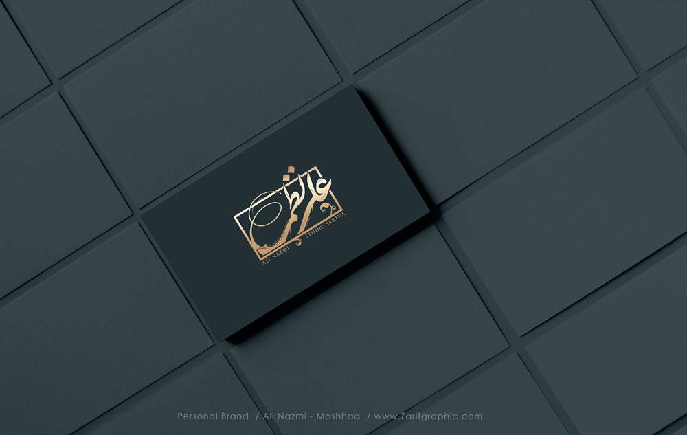 طراحی لوگوتایپ شخصی علی نظمی در مشهد