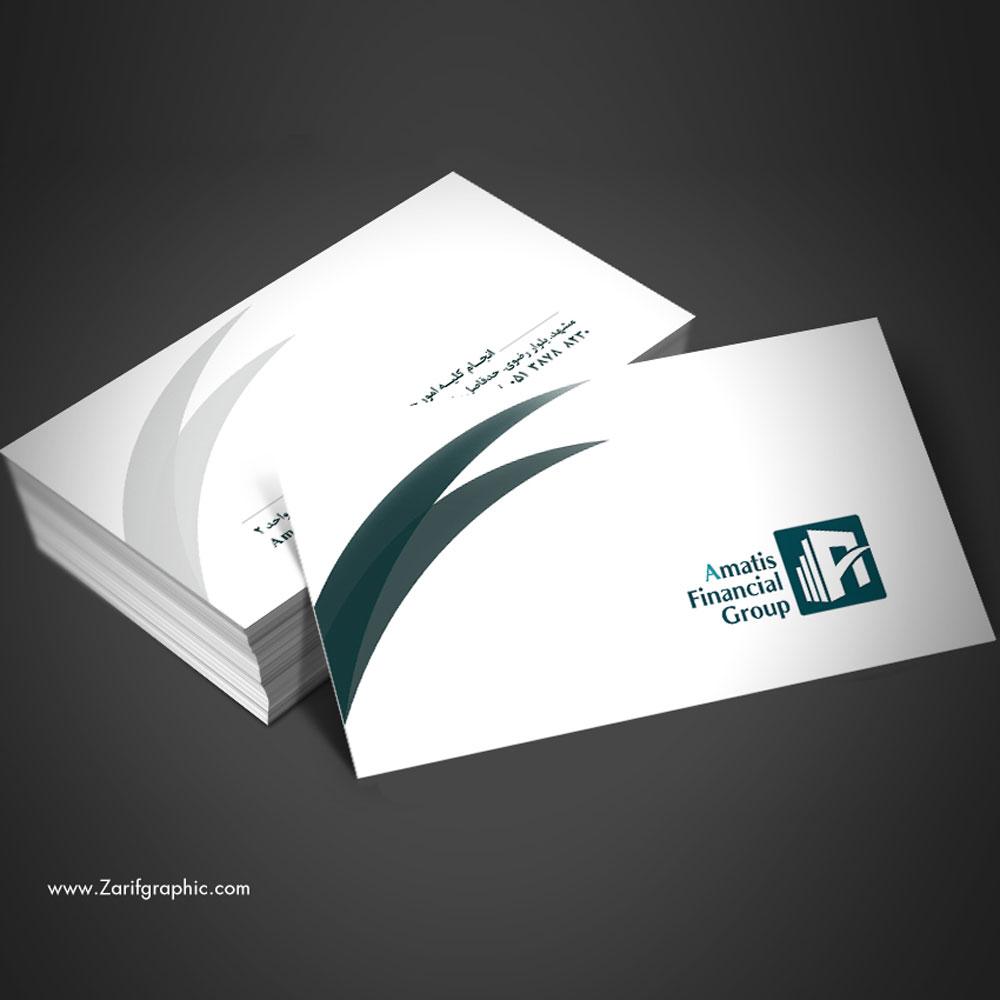 طراحی کارت ویزیت شرکت حسابداری آماتیس