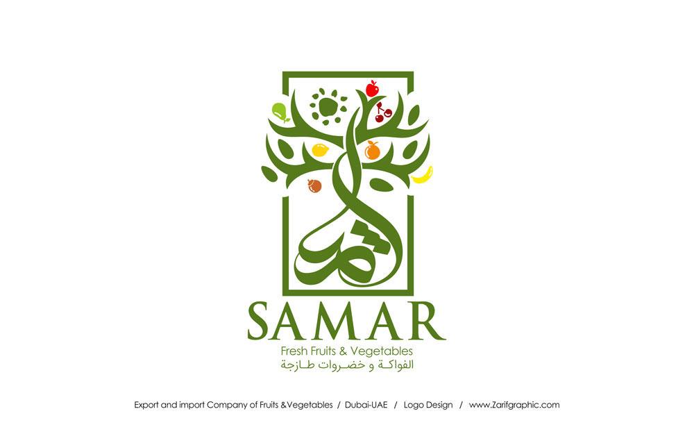 Logo design for export fruits and vegetables Samar