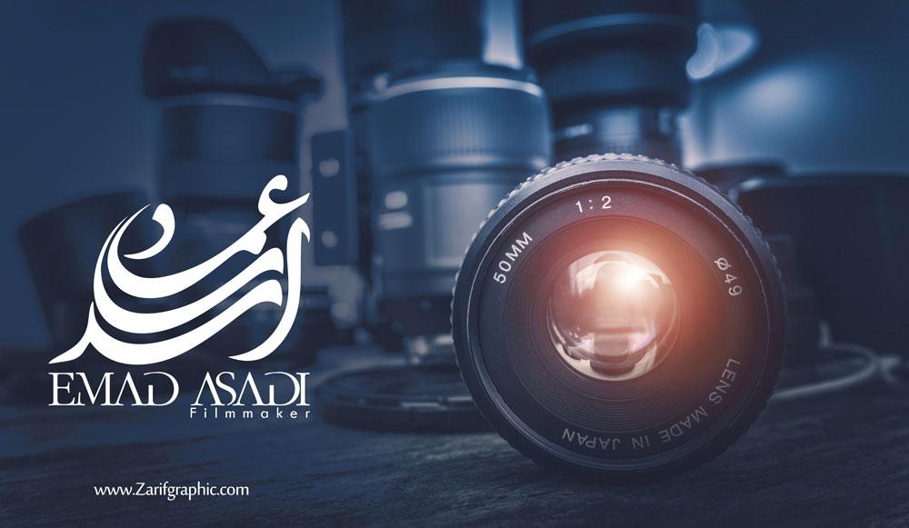 طراحی لوگو خلاقانه و حرفه ای در شریف گرافیک