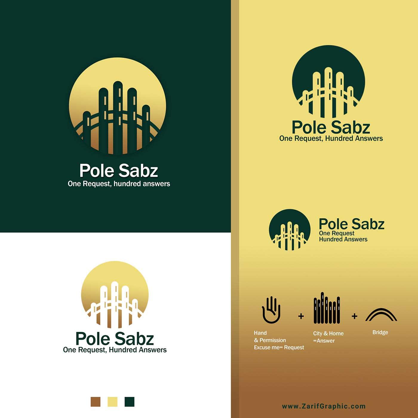 طراحی حرفه ای لوگو در مشهد  پل سبز