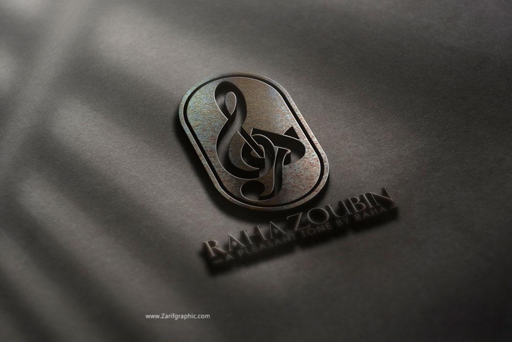 طراحی شیک لوگو رها زوبین در ظریف گرافیک