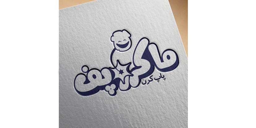 طراحی لوگوی خاص