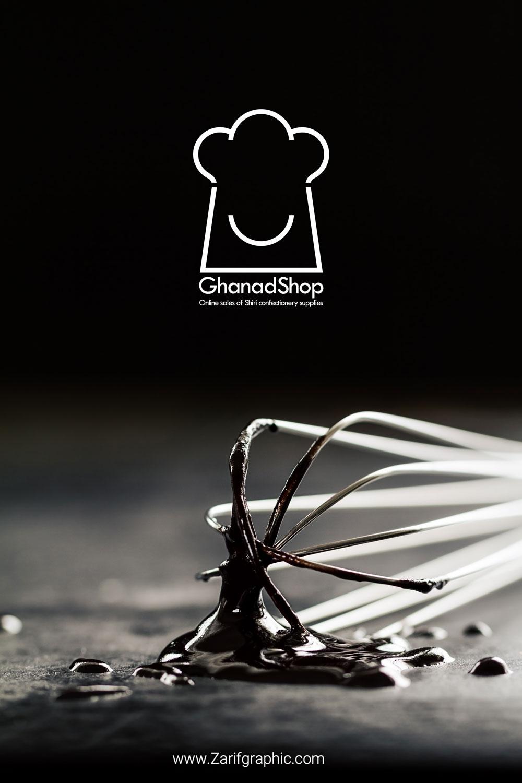 طراحی لوگو فروشگاه اینترنتی یرینی سرا و قنادی قنادشاپ