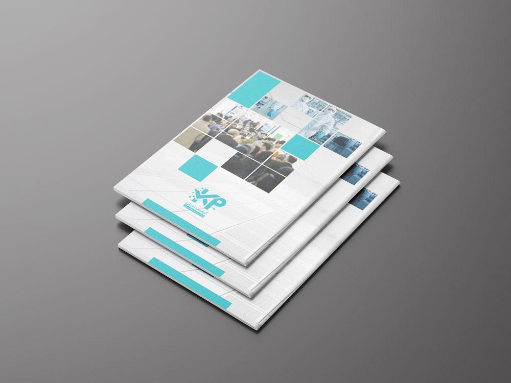 طراحی بروشور اختصاصی شرکت کیفیت پویان
