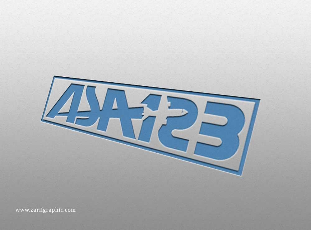 طراحی-لوگو-آژانس-هواپیمایی-آسا123-مشهد