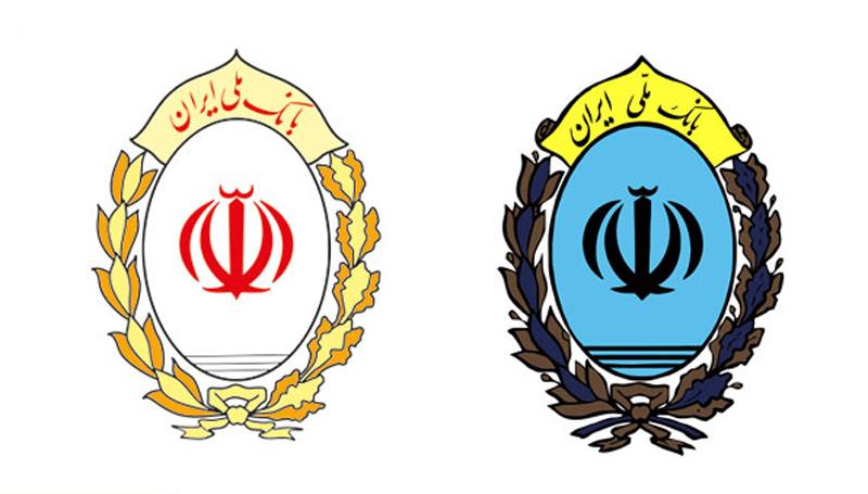 طراحی مجدد لوگوی بانک ملی ایران