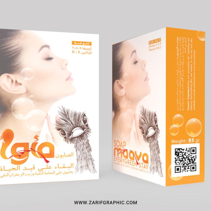 طراحی بسته بندی صابون زعفرانی