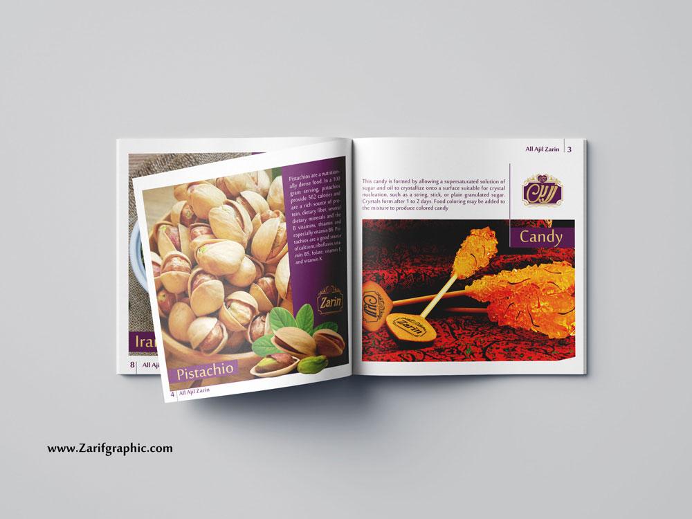 طراحی شیک و کاربردی زعفران در ظریف گرافیک