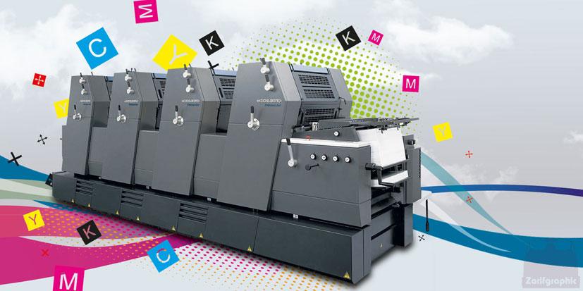 طراحیبسته بنید با چاپ چهار رنگ
