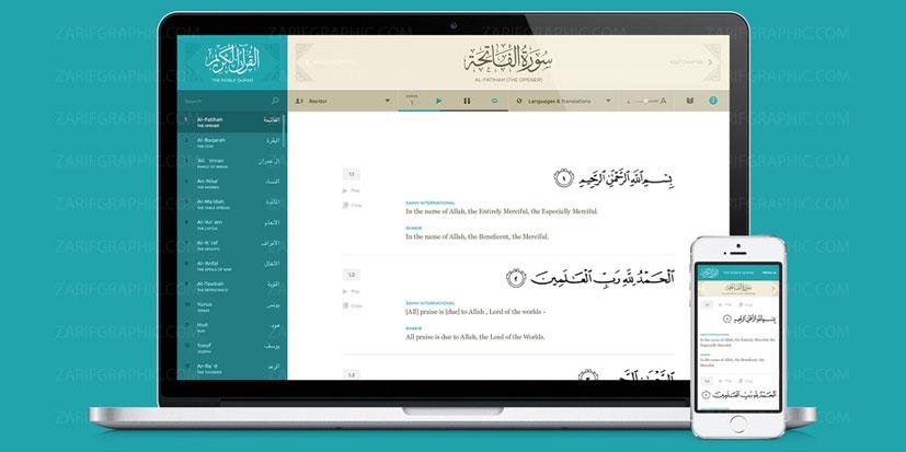 طراحی وب سایت تخصصی با ظریف گرافیک در مشهد