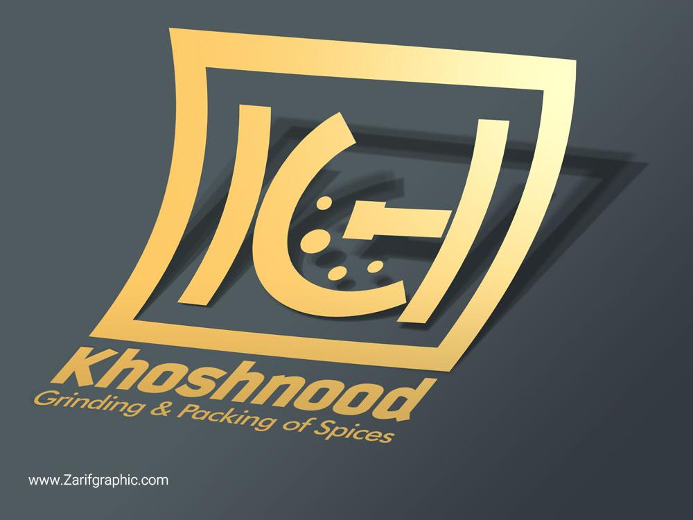 طراحی لوگو چاشنی در مشهد با ظریف گرافیک