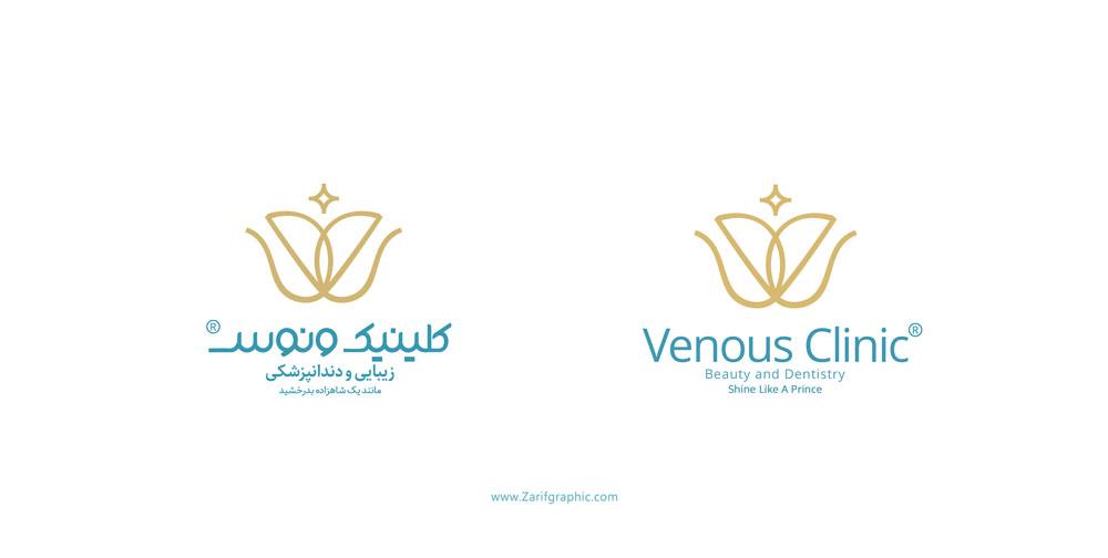 طراحی لوگو کلینیک زیبایی در ظریف گرافیک