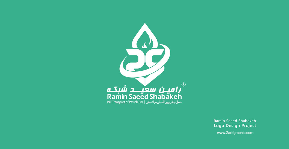 Logo design of petrochemical factories and industries in Mashhad with Zarifgraphic