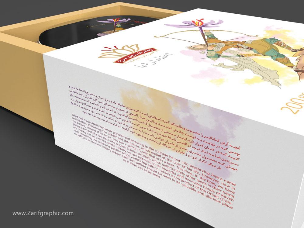جعبه مقوایی زعفران