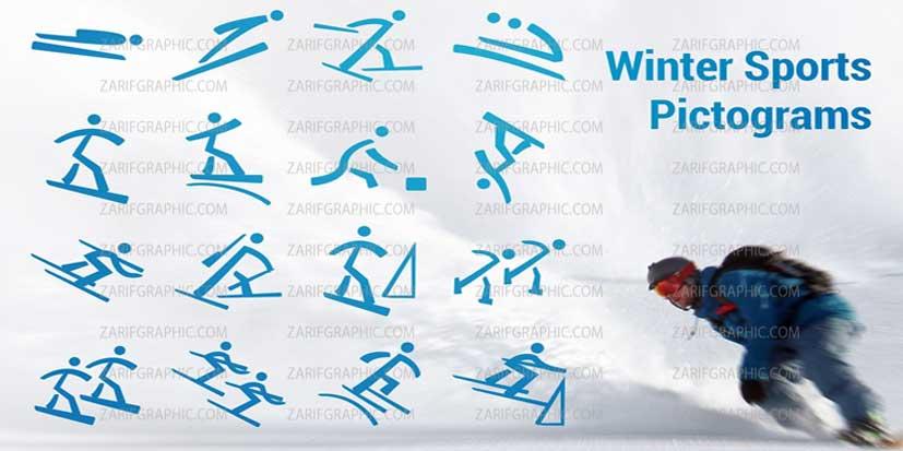 طراحی لوگو پیکتوگرام ورزشی