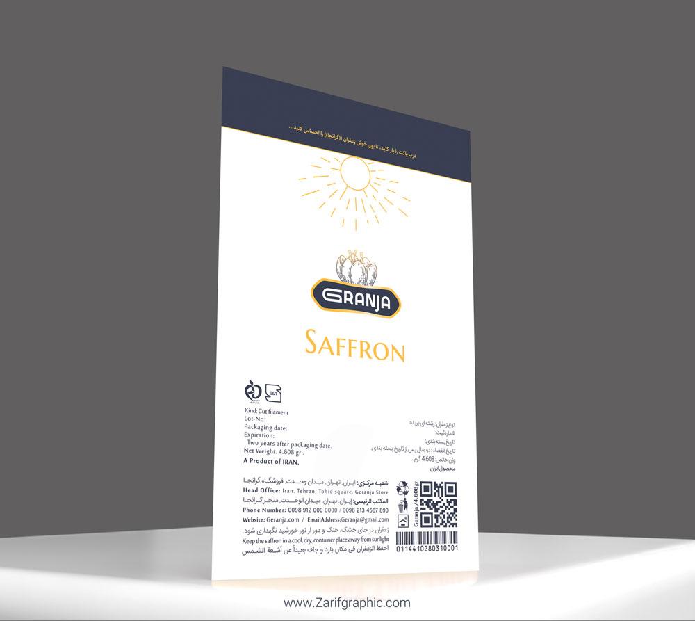 طراحی بسته بندی لوکس و تشریفاتی زعفران خراسان در تهران با ظریف گرافیک