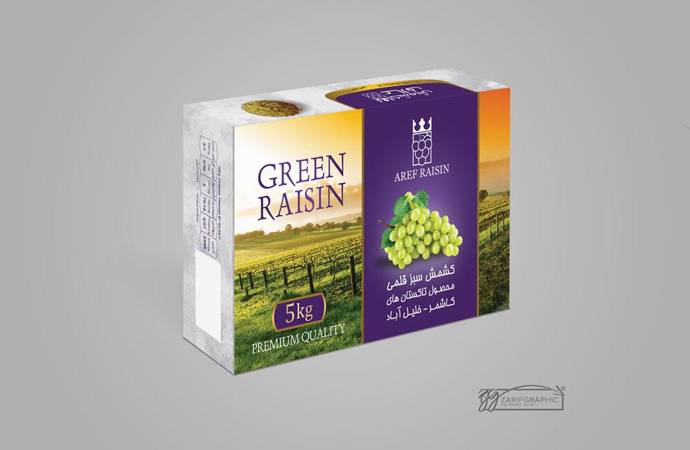 GREEN RAISIN AREF PACKAGING DESIGN