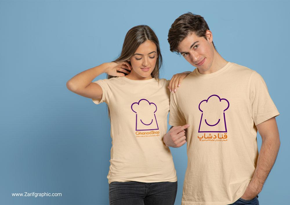 طراحی حرفه ای لوگو فروشگاه اینترنتی لوازم قنادی کیک پزی در مشهد با ظریف گرافیک