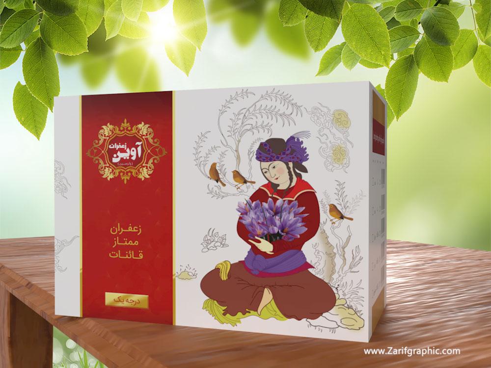 طراحی بسته بندی زعفران در مشهد