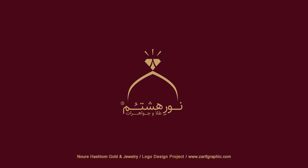 طراحی تخصصی و سکه و طلا در مشهد با ظریف گرافیک