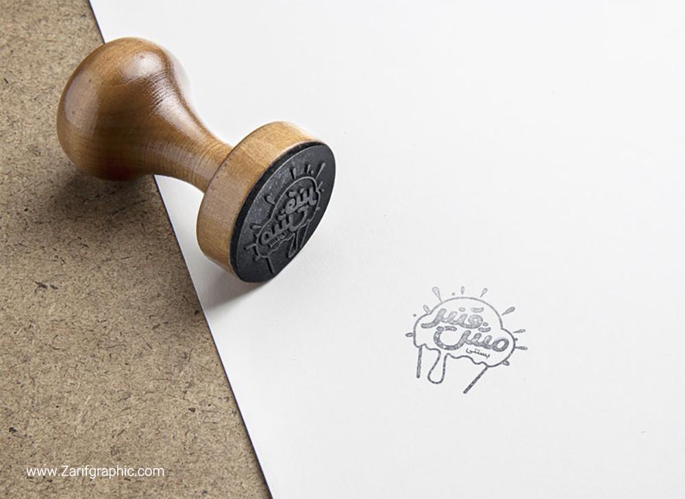 طراحی حرفه ای لوگو بستنی و شیرینی در مشهد با ظریف گرافیک