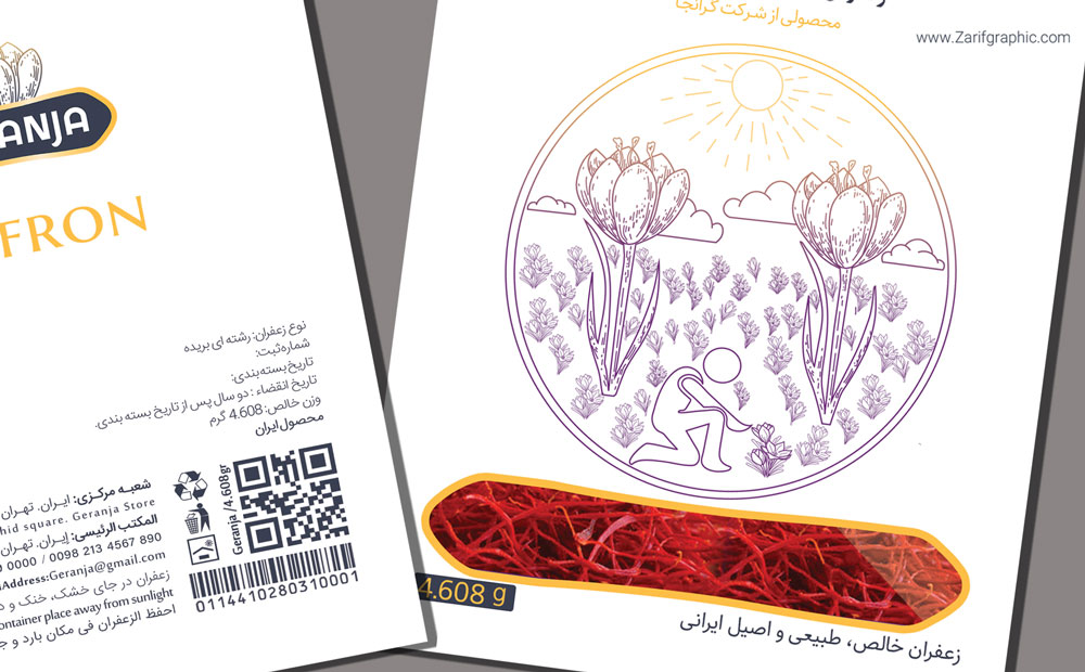 طراحی بسته بندی مرغوب ایرانی در مشهد با ظریف گرافیک