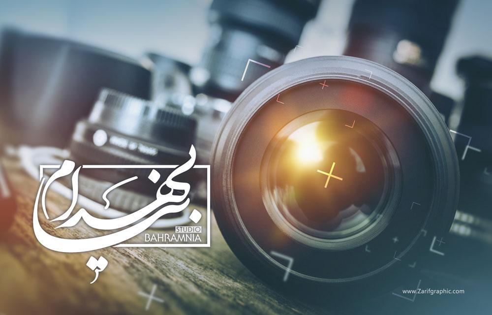 طراحی تخصصی لوگو عکاسی بهرام نیا در مشهد