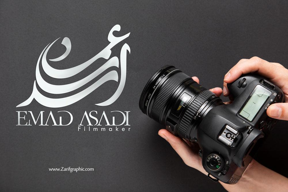 طراحی لوگو استودیو در تهران با ظریف گرافیک