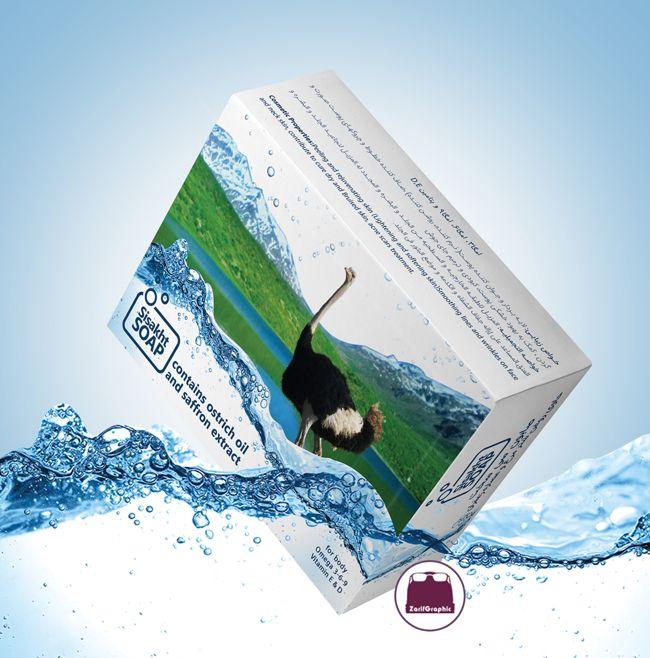 طراحی بسته بندی صابون شترمرغ