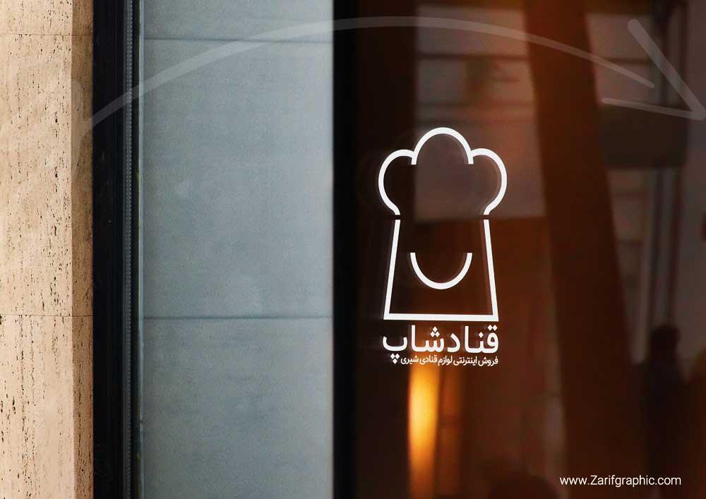 فراخوان-طراحی-لوگو