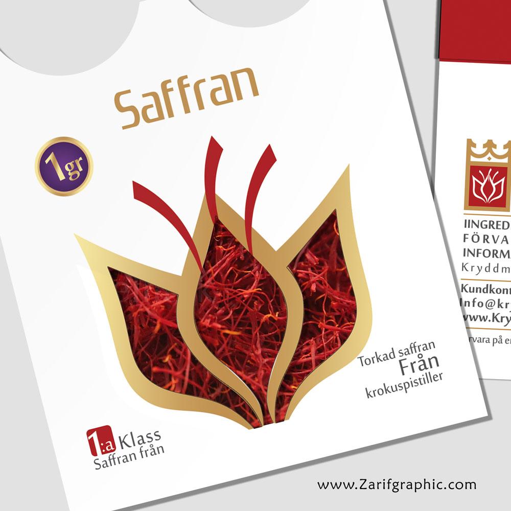 طراحی لوگو و بسته بندی زعفران در مشهد