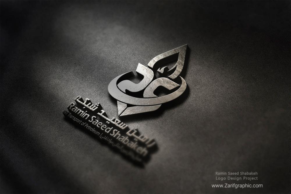 Logo design for international jobs and businesses