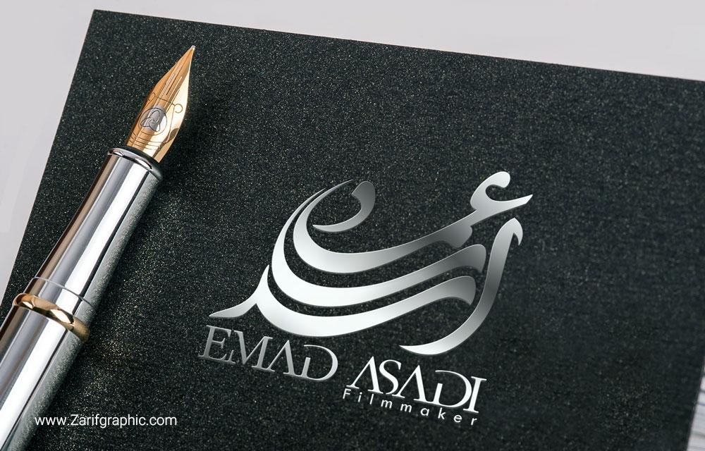 طراحی لوگو خلاقانه و شخصی در مشهد
