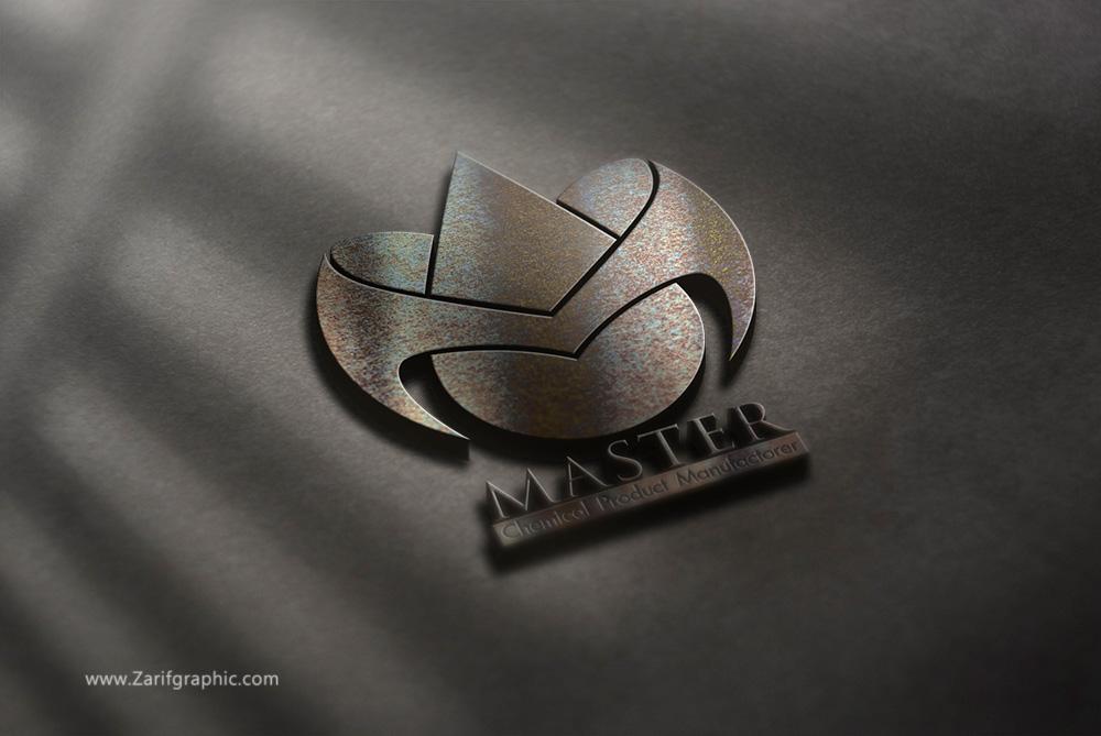 طراحی حرفه ای لوگو تولیدات شیمیایی در مشهد با ظریف گرافیک