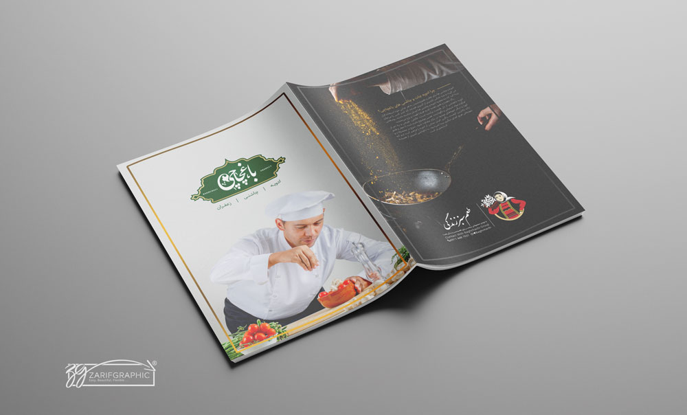 Designing a marketing and sales catalog forbaghchachi spices