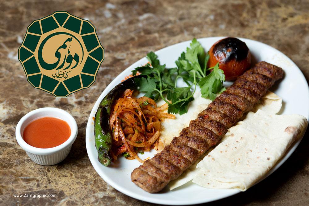 طراحی لوگو رستوران در مشهد با ظریف