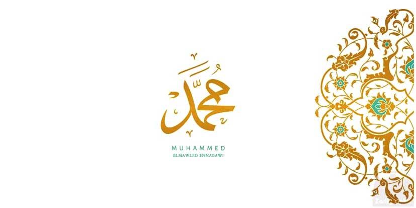 طراحی لوگو مذهبی در مشهد