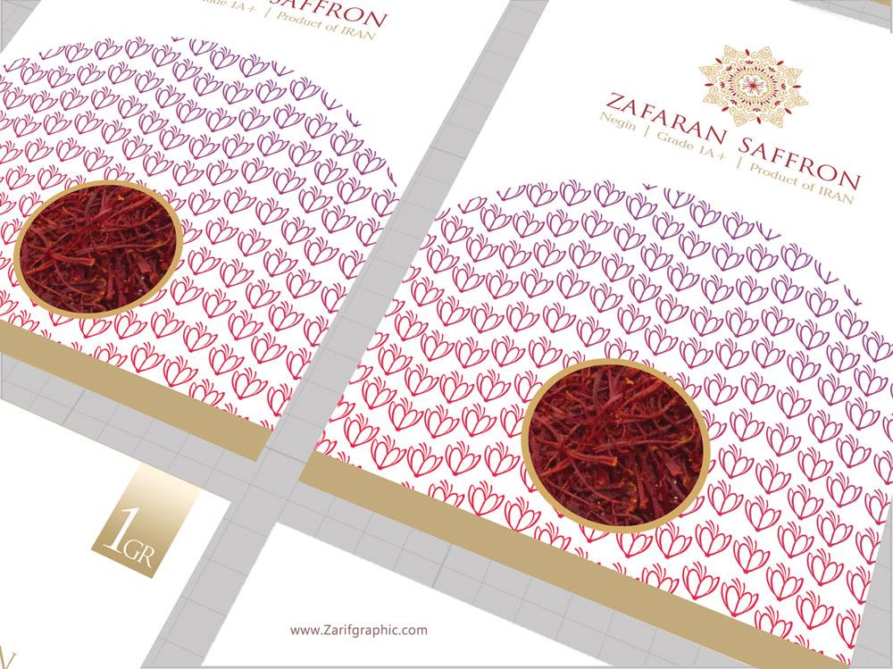 amazing saffron packaging design in zarifgraphic