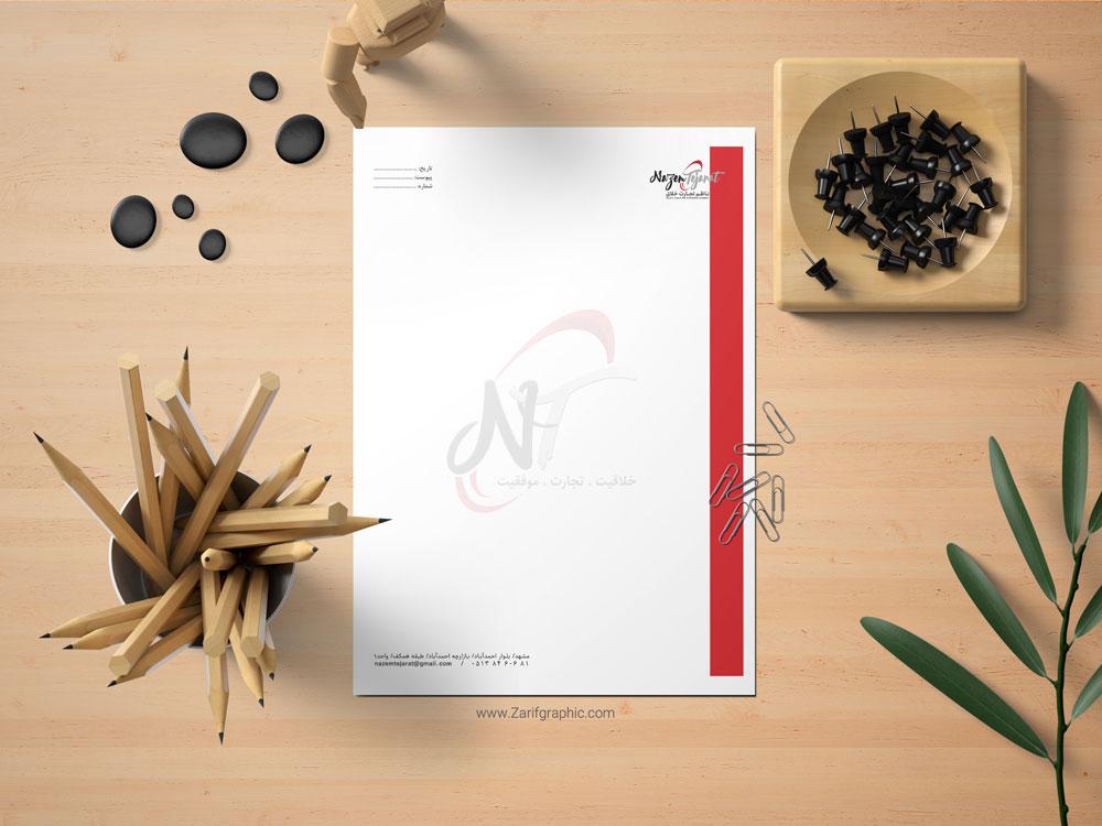 طراحی خلاقانه لوگو ترکیبی بازرگانی ناظم تجارت در مشهد