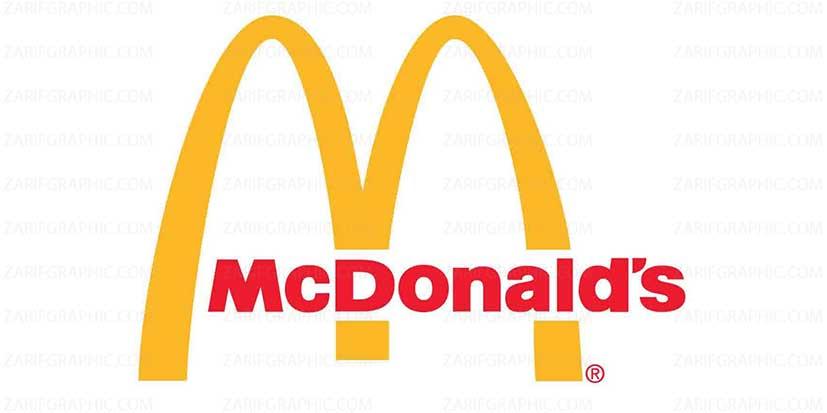 معروف ترین طراحی لوگو مکدوناللد