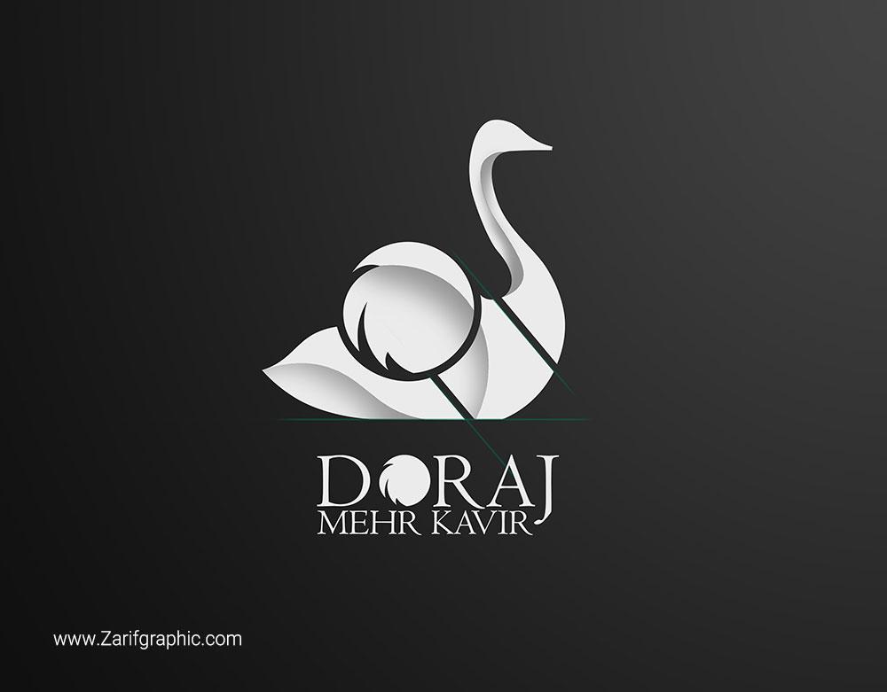 طراحی خلاقانه لوگو محصولات آرایشی بهداشتی دراج مهر کویر یزد در ظریف گرافیک